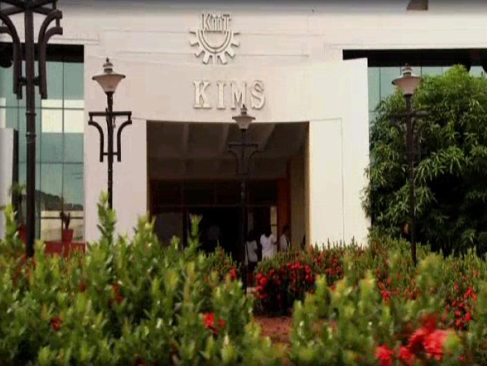 Pradyumna Bal Memorial Hospital,KIMS,KIIT